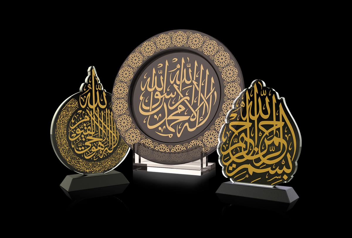 portfolio_islamic